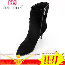 <b>BESCONE</b> 2018 New <b>Sexy</b> Lady Kid Suede Basic Boots Mid Calf ...