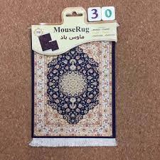 Персидский коврик для мыши купить дешево - низкие цены ...