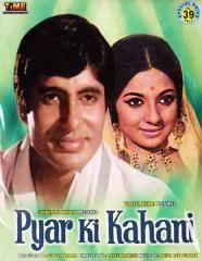 Pyar Ki Kahani (1971) - 23_59_57_vcd%2520pyar%2520ki%2520kahani