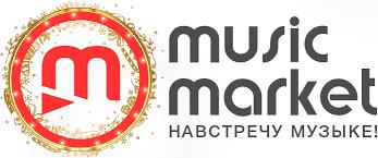 <b>Ремни для гитар Fender</b>: купить в Минске и Беларуси | цены и ...