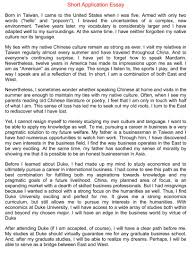 cover letter template for journal essay example gethook us college essays college application essays examples essay illustration essay example illustration essay example papers illustrative