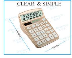 good looking calculator good looking calculator suppliers and good looking calculator good looking calculator suppliers and manufacturers at alibaba com