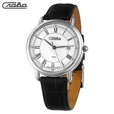 Наручные кварцевые <b>часы Слава</b> Традиция <b>1481842/300</b> GN10 ...