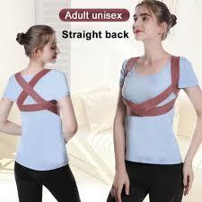 Unisex <b>Back</b> Support <b>Belt</b> Adjustable <b>Breathable</b> Posture <b>Corrector</b> ...