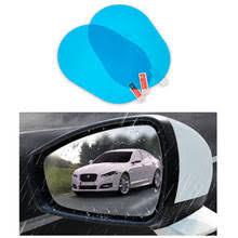 Автомобильная противотуманная и непромокаемая пленка ...