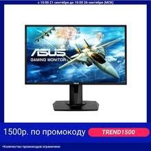 <b>Монитор asus</b>, купить по цене от 5368 руб в интернет-магазине ...