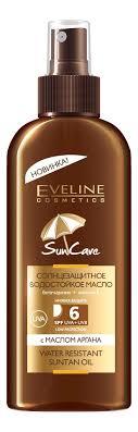 Купить <b>солнцезащитное водостойкое масло для</b> тела sun care ...