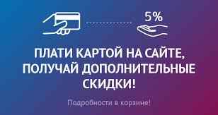 <b>Кабели Hama</b> - купить <b>кабель</b> Хама в Москве, продажа <b>кабелей</b> ...