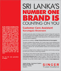 customer service assistants mega showroom kurunegala job g c e ordinary and advanced level examination and possess a good command of sinhala and english languages previous experience on s marketing