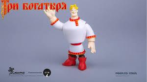 <b>Prosto toys</b>. Три богатыря: Алеша Попович - YouTube