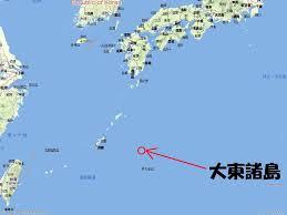 「南大東島」の画像検索結果