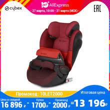 <b>Cybex</b>, купить по цене от 2654 руб в интернет-магазине TMALL