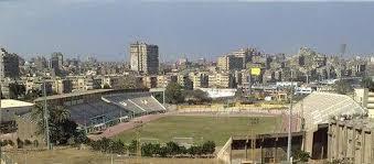 Helmy Zamora Stadium