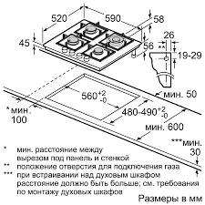 PPH6A6B20R - Газовая варочная панель - BOSCH