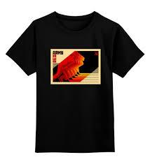Детская <b>футболка классическая</b> унисекс красная армия <b>ретро</b> ...