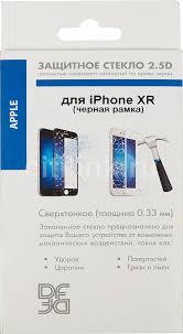 Купить <b>Защитное стекло для</b> экрана DF iColor-19 для Apple ...