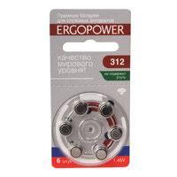 «<b>Батарейка</b> для слуховых аппаратов Ergopower 13 (№6) ER-002 ...