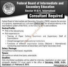 consultant jobs express jobs ads 20 2015 paperpk consultant jobs express jobs ads 20 2015