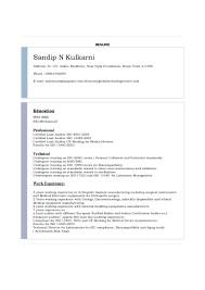 resume of sandip n kulkarni