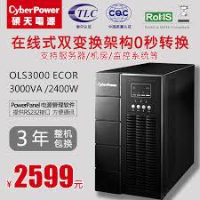 [$1,088.62] <b>CyberPower UPS</b> Uninterruptible Power Supply Online ...