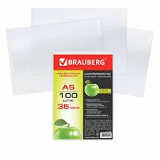 Купить <b>Папка</b>-<b>конверт на молнии</b> МАЛОГО ФОРМАТА (238х180 ...