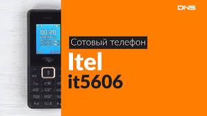 Распаковка сотового <b>телефона Itel it5606</b> / Unboxing <b>Itel it5606</b> ...