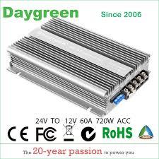 24V to <b>12V 13.8V</b> 1.5A 3A <b>5A</b> 10A 15A 20A 30A 40A 60A DC DC ...