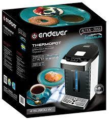 Купить <b>Термопот</b> электрический <b>Endever Altea</b>-<b>2055</b> по низкой ...