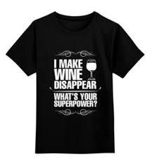 """Детские футболки c качественными принтами """"вино"""" - купить в ..."""