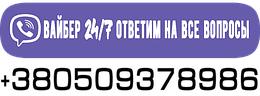 Цены на Бренды Украины | Молодёжная одежда - заказать в ...