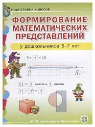 <b>Книги Школьная книга</b> - купить в Москве, цены на goods.ru