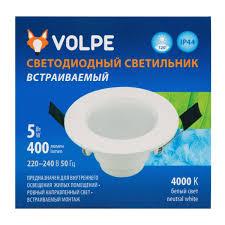 <b>Светильник</b> встраиваемый светодиодный <b>Volpe</b> Q261, 5 Вт, 4000 ...