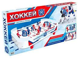 <b>Игрушки Поволжья</b> Хоккей НИ10001 — купить по выгодной цене ...