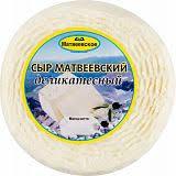 <b>Сыр мягкий</b> Кавказский <b>Дар Гор</b> с травами, 350 <b>г</b> — купить в ...