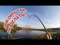 Лучших изображений доски «Как поймать и приготовить рыбу ...