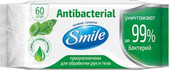 Купить <b>Салфетки влажные Smile</b> с соком подорожника 60шт с ...