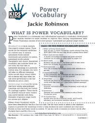 jakie robinson essay druggreport web fc com jackie robinson teen essay teen ink