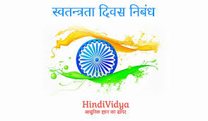 independence day essay in hindi agrave curren cedil agrave yen agrave curren micro agrave curren curren agrave curren uml agrave yen agrave curren curren agrave yen agrave curren deg agrave curren curren agrave curren frac agrave curren brvbar agrave curren iquest agrave curren micro agrave curren cedil  independence day essay