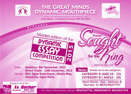 review of the great minds essay competition dynamic mouthpiece flier