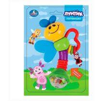 Погремушки для детей от 0 месяцев <b>Умка</b> – купить в интернет ...