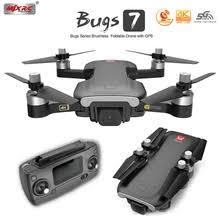 drone <b>mjx bugs b7</b>
