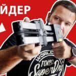 | САМЫЙ КРУТОЙ <b>СЛАЙДЕР</b> для видеосъемки (2020) Kaddr.com