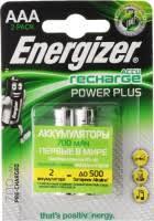 <b>Energizer Power Plus</b> 2xAAA 700 mAh – купить <b>аккумулятор</b> ...