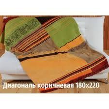 <b>Плед</b> 180*200 Диагональ <b>бежевая</b> - Текстильная компания Велюр