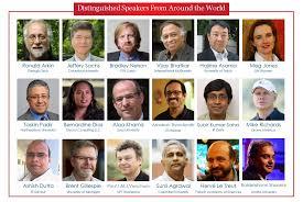 speakers raha 2016 welcomebannervertical