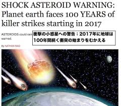 「天体衝突」の画像検索結果