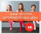 занавески в детскую комнату для девочки фото винкс