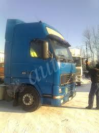 Отзыв владельца седельного тягача Volvo F-Series 1993 года ...
