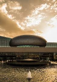 AU Conference Center and Office Complex - Wikipedia
