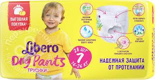 Купить <b>Подгузники</b>-<b>трусики Libero Dry Pants</b> размер №7 16-26кг ...